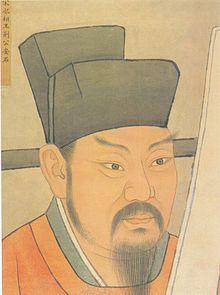 wang-anshi